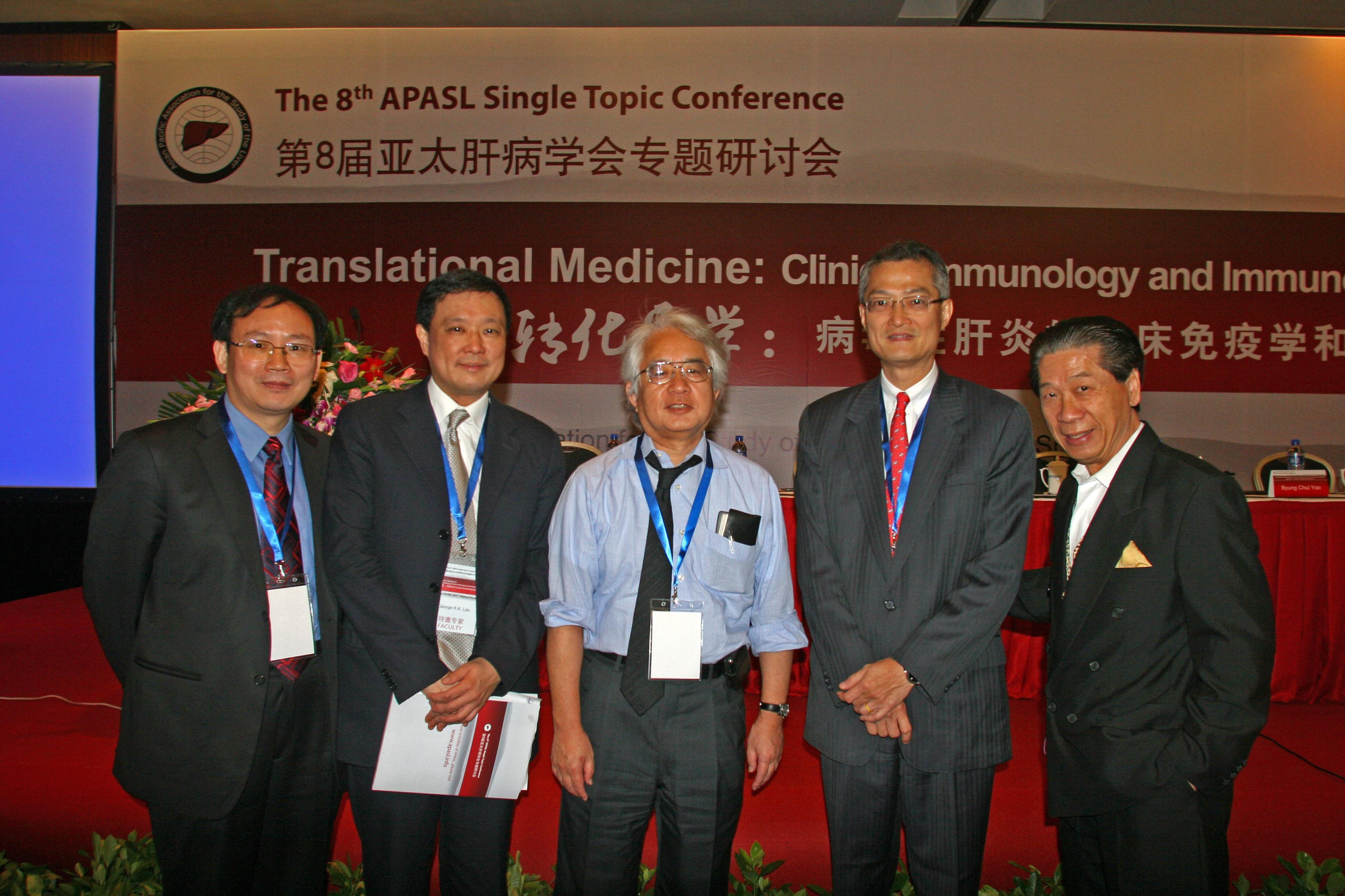 apasl-2011-1