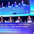 APASL STC 2014 on Hepatitis B Virus in Guangzhou
