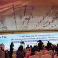 APASL STC 2018 in Beijing