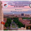 Flyer of APASL STC 2021 in Armenia is now available!