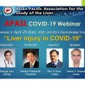 The  3rd COVID-19 Webinar has been successfully held!