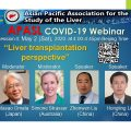 The 4th APASL COVID-19 Webinar has been successfully held!