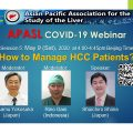 How to manage HCC patients?