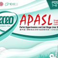 The Date of APASL STC 2020 in Guangzhou has been updated!