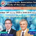 The APASL Hepatology Webinar 4-3 has been successfully held!