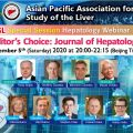 【Special Session】 APASL Hepatology Webinar 4-6 will be held!