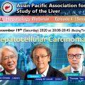 APASL Hepatology Webinar 4-8 will be held!
