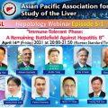 APASL Hepatology Webinar 5-1 will be held!