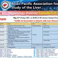 APASL Hepatology Webinar 5-2 will be held!