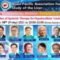 APASL Hepatology Webinar 5-3 will be held!