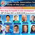 The next APASL Hepatology Webinar 5-4 will be held on July 16!